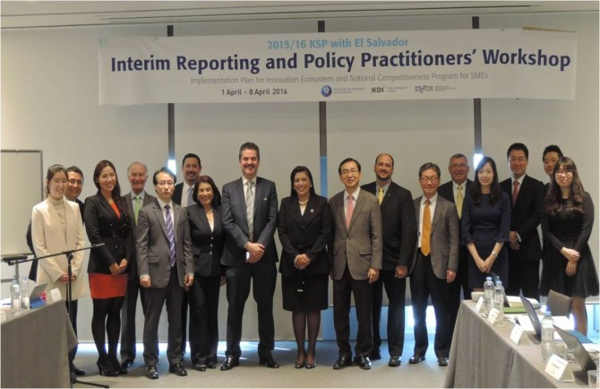 KSP with El Salvador: Interim Reporting and Policy Practitioners' Workshop