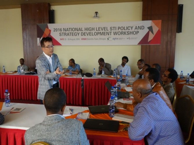 2016 National High Level STI Policy and Strategy Development Workshop in Ethiopia