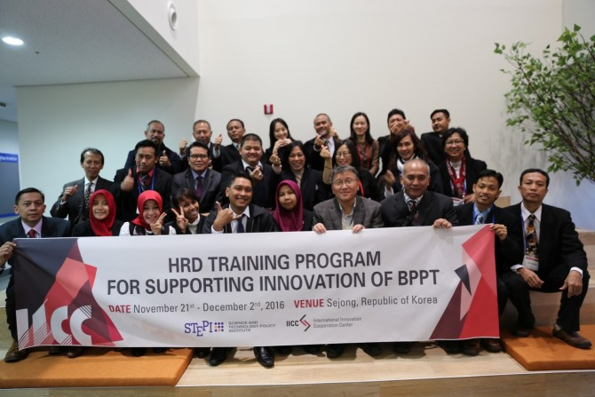 HRD Training Program for Supporting Innovation of BPPT(Agency for the Assessment and Application of Technology) of Indonesia