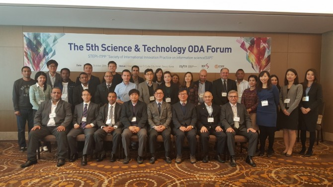 The 5th Science & Technology ODA Forum