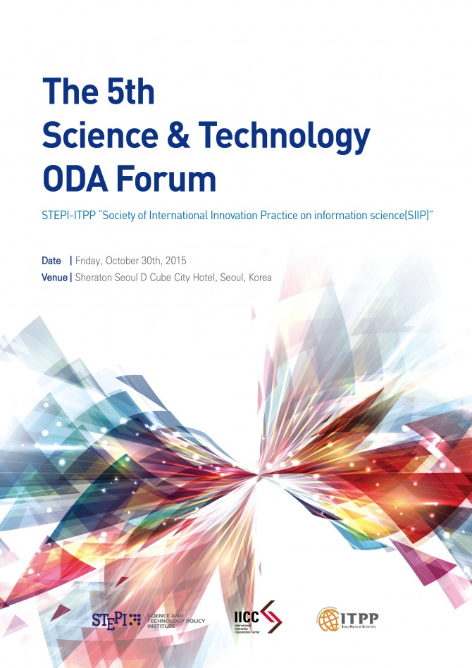 5th ODA Forum Poster