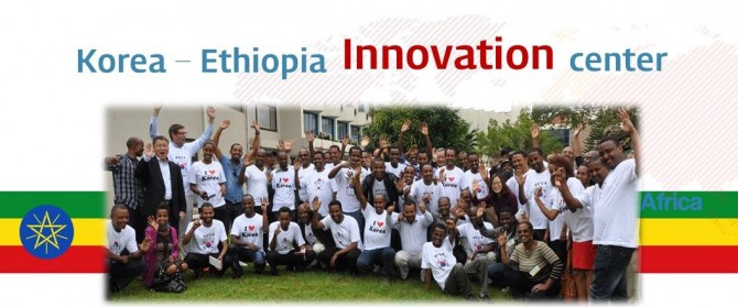 Introduction of the Korea-Ethiopia Innovation Center