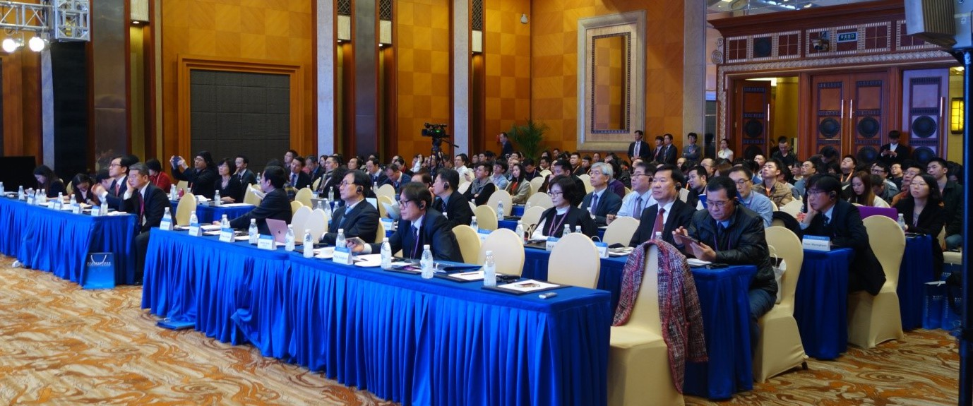The 6th Korea-China Science and Technology Innovation Forum