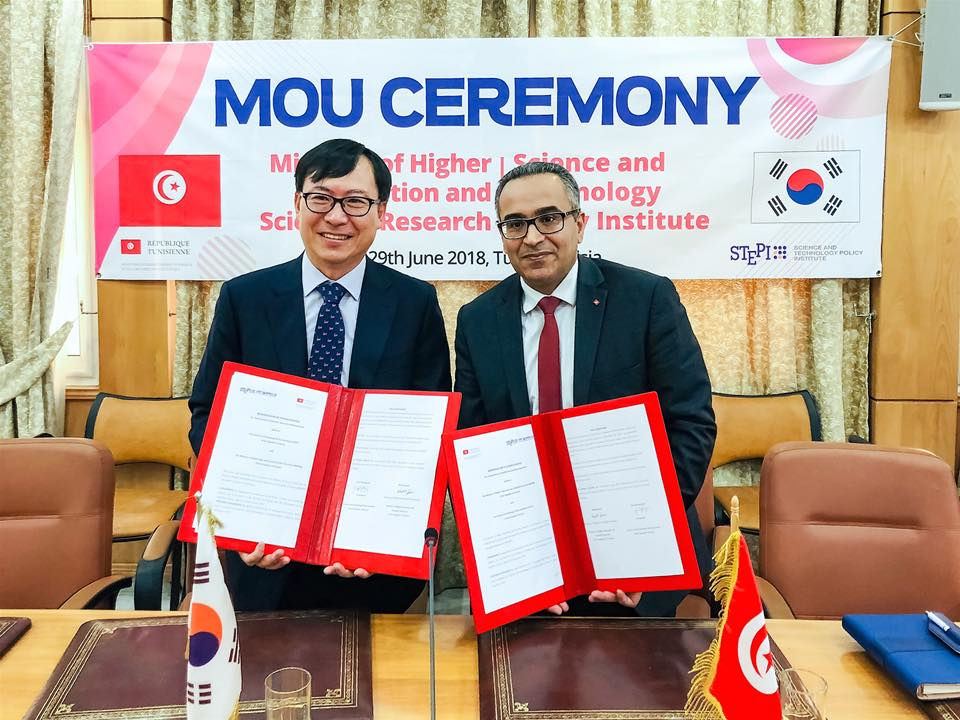 MoU Ceremony & Korea-Africa Science and Technology Innovation Forum